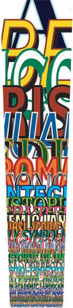 Jamaica Flux Banner Project